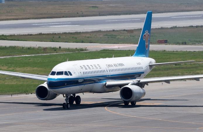 Airbus China Southern