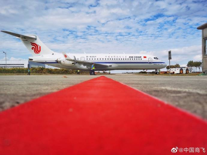 ARJ21 Air China