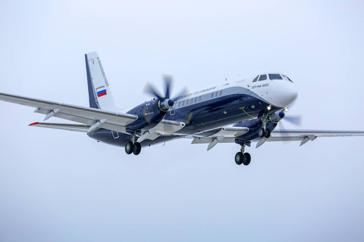 Rússia Irkut IL-114-300