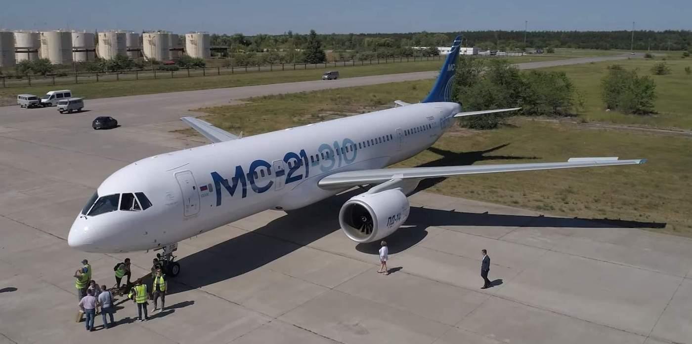 Irkut MC-21 Volga-Dnepr