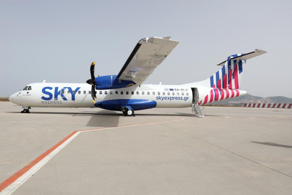 ATR 72-600 SKY Express Grécia